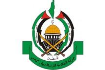 انتقاد حماس از سازمان ملل به دلیل قرار ندادن رژیم صهیونیستی در «لیست ننگ»