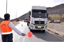 رتبه های بالا در جاده های فارس