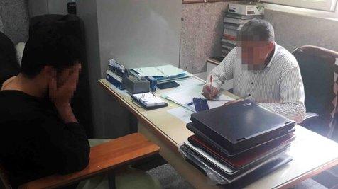 دستگیری سارق لپ تاپ های دانشجویان