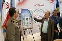 رونمایی از سایت شهدای استان اردبیل