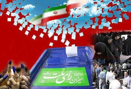 رتبه دوم میزان مشارکت در انتخابات 29 اردیبهشت به مازندران رسید
