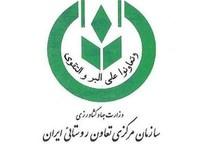 خرید تضمینی 20 هزار تن شیر در خراسان رضوی