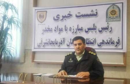 کشف و ضبط 500 کیلوگرم انواع مواد مخدر در آذربایجان شرقی