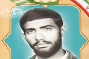 شهید حاجبی: جبهه نیامدم که شهرتی کسب کنم