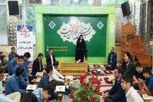 200 دانش آموز پسر به سن تکلیف رسیدن خود را در کرج جشن گرفتند