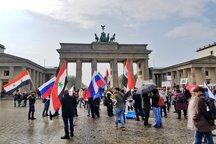 تصاویر/ تظاهرات مقابل سفارت آمریکا در برلین