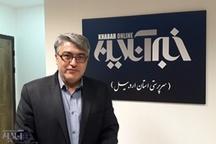 جام صفویه در استان اردبیل برگزار میشود