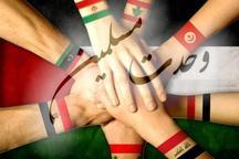 اتحاد و همگرایی ضرورتی اجتناب ناپذیر برای کشورهای اسلامی است