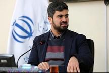 اعلام برنامههای فرهنگی و هنری دهه کرامت در استان خراسان رضوی