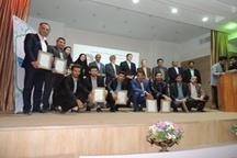 از 9 شرکت برتر دانش بنیان و فناور پارک علم و فناوری استان  چهارمحال وبختیاری تجلیل شد