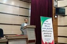 بافت تاریخی دهدشت ظرفیت ثبت جهانی را دارد