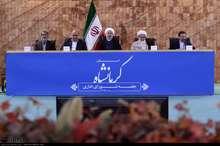 1077 میلیارد تومان برای توسعه کرمانشاه به تصویب رسید