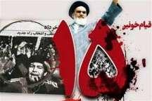 امام خمینی(ره) احیا گردین ومصلح بزرگ اندیشه های ناب بود