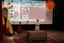 نفرات برتر جشنواره قصه گویی در آذربایجان غربی معرفی شدند