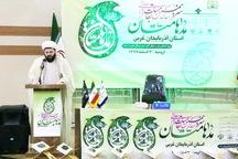 مسابقات قرآنی 'مدهامّتان' در آذربایجان غربی آغاز شد