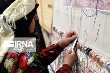 پرداخت ۲۵ میلیارد ریال تسهیلات مشاغل خانگی در بخش صنایع دستی اردبیل