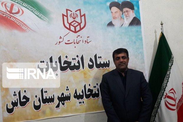 سه هزار نفر در امر برگزاری انتخابات در حوزه خاش دخیل هستند