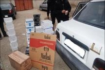 198 هزار نخ سیگار قاچاق در البرز کشف شد