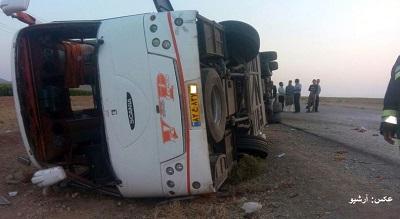 انحراف اتوبوس از جاده مرودشت – شیراز هشت مصدوم برجای گذاشت