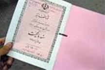 هشت هزار و 923 جلد سند مالکیت روستایی در خمین صادر شد