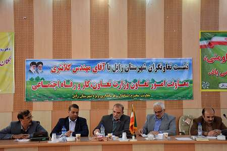 بانک توسعه تعاون باید حضور پررنگ تری در منطقه سیستان داشته باشد