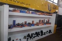 دهمین نمایشگاه تخصصی قطعات خودرو در قزوین گشایش یافت