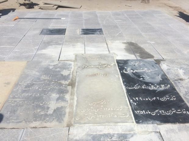 آرامگاه خانوادگی «محمد علی فروغی » بازسازی شد