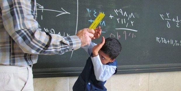 دانشآموز دیگری در یزد از سوی معلم خود تنبیه بدنی شد