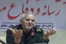 دانشنامه نقش استان همدان در دوران دفاع مقدس در حال تدوین است
