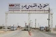 کارخانه سیمان در منطقه ویژه اقتصادی لامرد احداث میشود