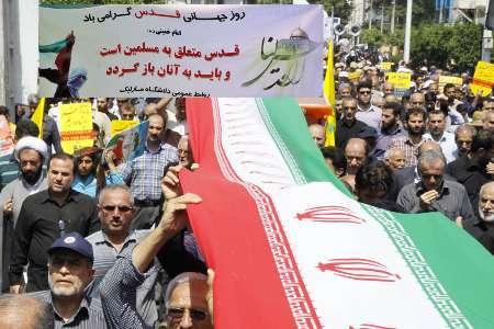 راهپیمایی روزجهانی قدس برای اسراییل وحامیان تروریست آن یاس آفرین است
