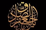 اوضاع سیاسی فرهنگی عصر امام صادق(ع)/ سازش ناپذیری ایشان با خلفای عباسی
