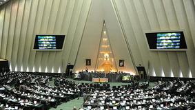 مجلس تا قبل از 26 مهر درباره برجام تصمیم می گیرد