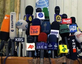 بازتاب انتخابات 7 اسفند در رسانه های خارجی