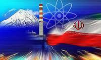 ایران، رتبه 21 تولید علم جهان