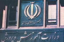 باشگاه مخاطبان/رای فرهنگیان، روحانی را دوباره رئیس جمهور خواهد کرد؟