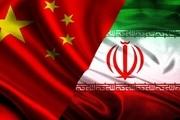 چین: برجام باید همچنان حفظ شود