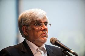 عارف: انقلاب ما از خرداد 43 تا بعد از پیروزی انقلاب هیچ گاه متوسل به خشونت نشده است