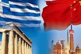 چین در معرض خطری مشابه یونان