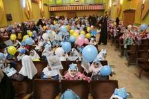 جشنواره 'فراگیری نخستین واژه، آب' در آبیک برگزار شد