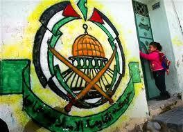 حکم دادگاه اروپا: حماس تروریست نیست