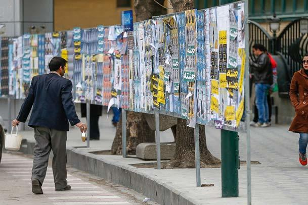 جای خالی محیط زیست در تبلیغات انتخاباتی