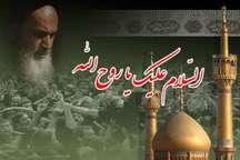 اخبار کوتاه استان یزد در 13 خرداد