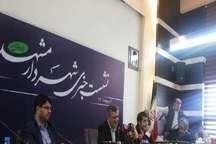 اعلام آمادگی 27 کشور برای شرکت در اجلاس شهرداران جهان اسلام در مشهد