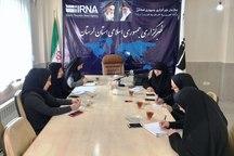 میزگرد زنان و انقلاب اسلامی در ایرنا خرم آباد برگزار شد