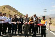 افتتاح سه طرح زیربنایی در شهرستان خدافرین
