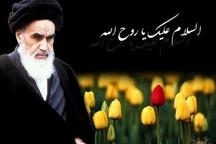 مسابقه اندیشه های امام (ره) در کهگیلویه و بویراحمد برگزار می شود