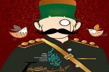 دیپلم افتخار مسابقه بین المللی پوستر روسیه در دستان طراح ارومیه ای