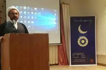 امام جمعه ایلام: دستگیری از نیازمندان اولویت روزه داران باشد
