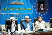 اربعین حسینی اقتدار جمهوری اسلامی را به رخ جهانیان می کشد